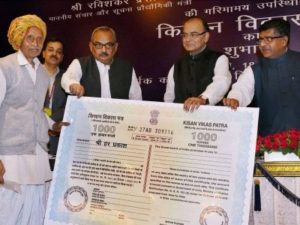 Kisan Vikas Patra Re Launch With Very Few Justifications