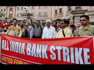 Bank Unions Call Strike On Tuesday