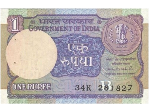 Rbi Soon Put One Rupee Notes Circulation Again