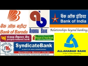 Banks That Cut Interest Rates After Rbi S Repo Rate Cut