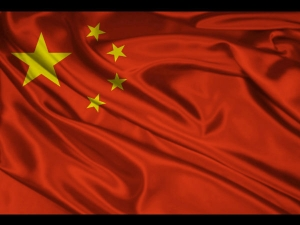 China Cuts Rates Third Time 6 Months