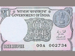 Relaunched Re 1 Note Costs Government Rs 1