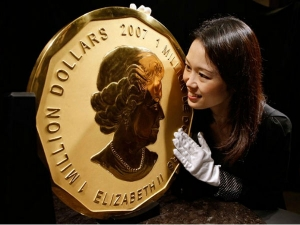 Most Rarest And Expensive Coins In The World