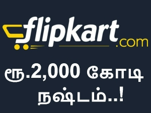 Flipkart Suffers Rs 2 000 Crore Loss Discount War