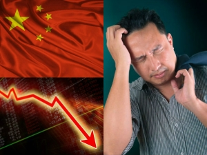 Chinese Stock Markets Close The Day After Shares Fall