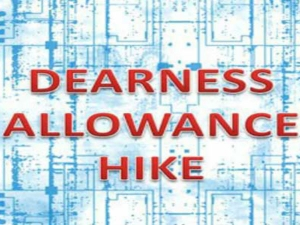 Government Hikes Dearness Allowance 6percent To 125 Percent
