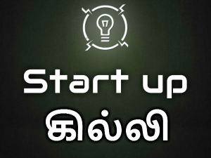 Poster Boys Indian Startup Industry