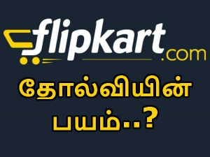 Flipkart Sell Stake Worth Rs 500 Crore Bccl