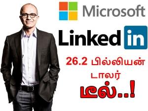 Microsoft Acquire Linkedin 26 2 Billion