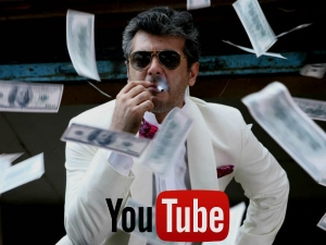 How Earn Money From Youtube