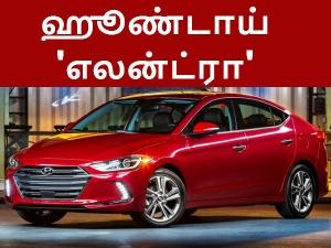 Hyundai Unveil Sixth Generation Elantra
