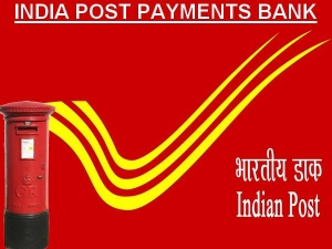 India Post Payments Bank Set 2017 Start