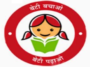 New Update Rules Sukanya Samruddhi Yojana Scheme