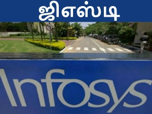 Percent Job Is Over On Gstn Infosys