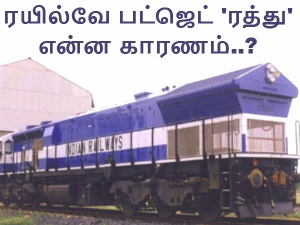No More Railway Budget India This Is Reason Behind It