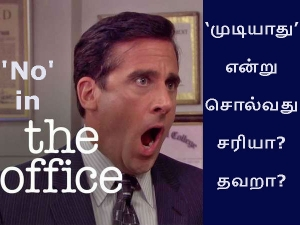 Why It Is Okay Say No Office