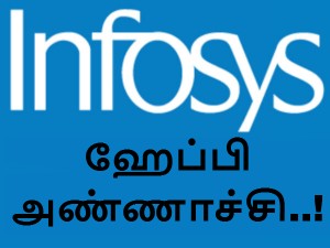Infosys Customers Are Happy Ever Last 10 Years The Reason Vishal Sikka