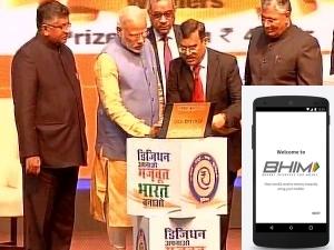Modi Launches Mobile App Bhim Make Digital Transactions Easier
