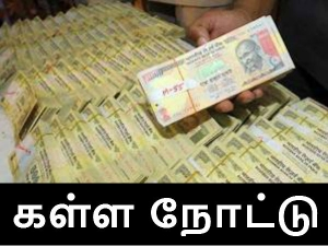 Just How Many Fake Notes Were Actually Detected India Last Y