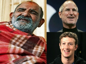 Meet The Baba From Whom Mark Zuckerberg Took His Business Ti