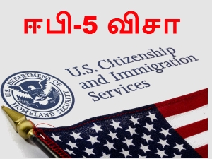 Eb5 Visa Indians Rush Invest 500 000 Dollar Get Us Green Card