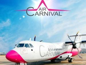 Coimbatore S Air Carnival Launches Tiruchi Chennai Daily Service