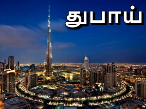Historic Landmark Taller Than Burj Khalifa Mumbai Nitin Gadkari
