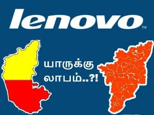 Lenovo Motorola Looks Set Up Factory India