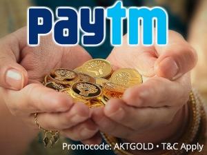 You Can Buy Gold Rs 1 Paytm Akshaya Tritiya Offer