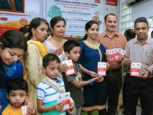 Ponmagan Podhuvaippu Nidhi Scheme Postal Department Savings Scheme For Male Child