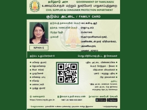 How Apply Get New Ration Card Through Online Application Tamil Nadu With Help Of Tnpds