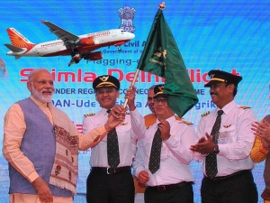 Here S You Need Know About Udan Flight Scheme