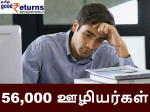 Top 7 It Firms Lay Off At Least 56 000 Employees This Year