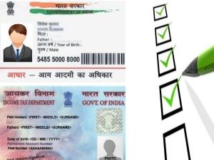 How Correct Your Pan Aadhaar Details Don T Match Through Online