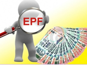 Time Provident Fund Withdrawal Reduced Half