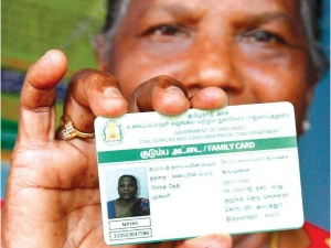 Tnpds How Check Your Smart Ration Card Type Tamilnadu Tnpds Gov In