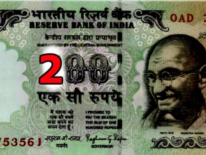Printing Rs 200 Currency Notes Begins