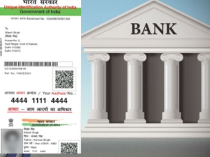 Aadhaar Mandatory Opening Bank Account Financial Transactions Of Rs