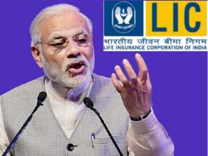 Lic Pradhan Mantri Vaya Vandana Yojana Pmvvy Pension Scheme 10 Points In Tamil