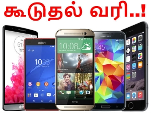 Gst 10 Duty On Imported Mobile Phones