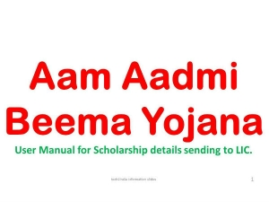 What Is Aam Admi Bima Yojana What Are The Benefits