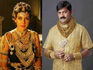 Why Indians Have More Intrest On Gold