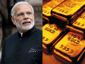 Sovereign Gold Bonds Are Great Bet Under Gst