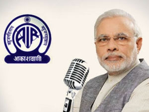 All India Radio Earned Rs 10 Crore From Pm Modi S Mann Ki Baat In Last 2 Years