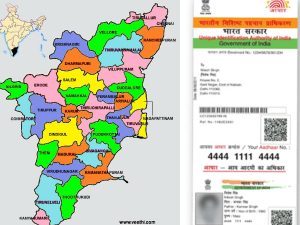 Public Can Update Aadhar At Post Offices Tamil Nadu