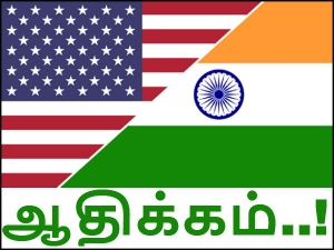 American Company Is Dominant India Very Bad Scenario