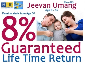 Lic S Jeevan Umang Provides Cover Till Age 100 Should You Buy