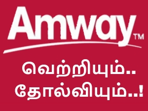 Amway Business Model Success Fall Back