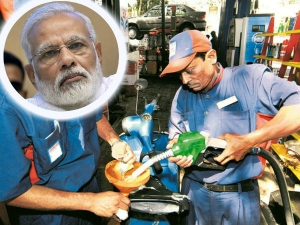 Excise Duty On Fuel Centre Became Fat Boy States Lean Boy