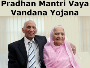 What Are The Advantages Pradhan Mantri Vaya Vandana Yojana
